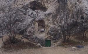 A bejárat (Slíz György felvétele)